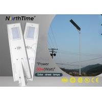 Wholesale Automatic solar street light   with 12V Lithium Battery Motion Sensor from china suppliers