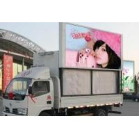 Wholesale DIP SMD P8 P10 Mobile Truck Mounted Led Display Variable Speed from china suppliers