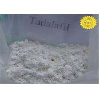 Wholesale Purity  Steroid Hormones Tadalafil from china suppliers