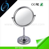 Buy cheap table double side makeup mirror, desktop magnifying mirror from wholesalers