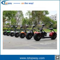 Wholesale 60-80km Range Per Charge and 6-8h Charging Time Harley electric scooter from china suppliers