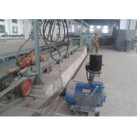 Wholesale Carbon Ssteel Pipe Piercing Mill 400KW from china suppliers