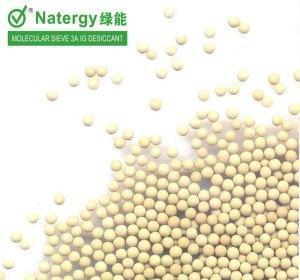 Quality Ig Desiccant Size 2.5-3.0mm (NS-N) for sale