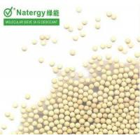 Buy cheap Molecular Sieve 3A Size 0.5-0.85mm (NS-N) from wholesalers