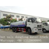 Wholesale 2000 gallon to 4000 gallon  cistern truck for sale from china suppliers