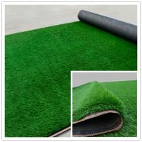 Wholesale 50 mm synthetic football grass pitch from china suppliers