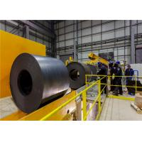 Buy cheap S235JR  Black Hot Rolled Steel Coil  Pickling and Oil Hot Rolled Steel Coil from wholesalers
