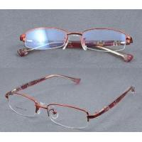 Wholesale Colorful TR90 Children′s Optical Frame (S026) from china suppliers