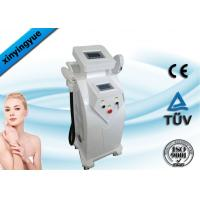 Wholesale IPL nd yag laser hair removal / tattoo removal machine with Medical CE and ISO from china suppliers