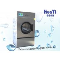 Wholesale 35kg Full Automatic Hotel Laundry Equipment Industrial Dryer Machine from china suppliers