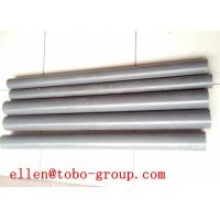 Wholesale Inconel 600 / 601 /625/ 718 /750 Round Steel Bar Chemical Shipbuilding from china suppliers