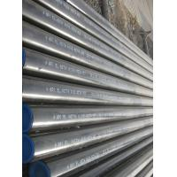 Wholesale ERW welded steel pipes from china suppliers