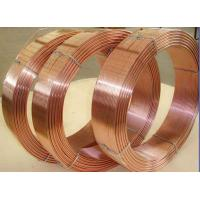 Buy cheap SAW Wire Submerged Arc Welding Wire from wholesalers