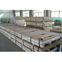 Wholesale ASTM 5120 / JIS SCr4250 / DIN 20Cr4 Alloy Steel Plate for Coiled Spring and Leaf Spring from china suppliers