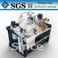Wholesale Plus Hydrogen Remove Oxygen Gas Purification System 100-5000Nm3/h Capacity from china suppliers