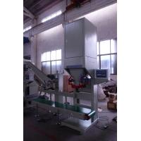 Wholesale Industrial Wheat / Corn / Bean Auto Bagging Machines 2500*800*3000mm from china suppliers