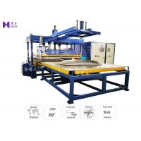 Wholesale High Frequency Pvc Welding Machine For Inflatable Snow Tubes / Hot Tub from china suppliers