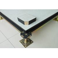 Wholesale Recyclable Modular Woodcore Raised Flooring For Basements / Data Center from china suppliers