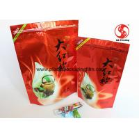 Wholesale Plastic Stand Up Black Tea Packaging Bags Aluminum Foil lined Mouisture Proof from china suppliers
