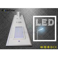 Wholesale LED Solar Panel Street Lights Outdoor with PIR Motion Sensor Phone APP 50W 60W 70W 80W from china suppliers