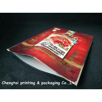 Wholesale Heat Sealing 600 G Quad Seald Pet Food Pouch For Oatmeal Packaging from china suppliers