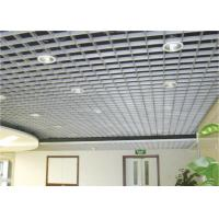 Quality soundproof Latticed Grille Suspended Metal Ceiling Akzo Nobel powder coating / False grille ceiling for sale