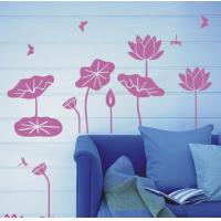Wholesale The Classic PVC Decoration Lotus Wall Flower Stickers F141 from china suppliers