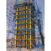Buy cheap Box girder formwork , Pier and abutment formwork for Mafraq interchange from wholesalers