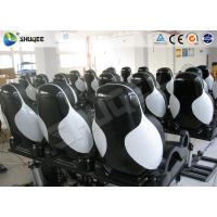 Wholesale Electronic System 5D Luxury Chair With Spray Air And Water from china suppliers