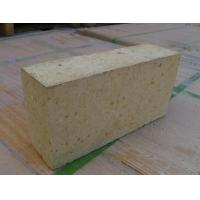 Wholesale Dry Pressed High Alumina Refractory Brick High Temperature Firebrick from china suppliers