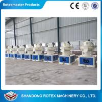 Wholesale Vertical Ring Die Pellet Mill Machine Complete Set Wood Pellet Production Line from china suppliers