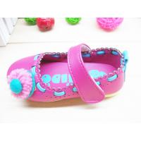 Wholesale 2015 new arrival princess shoes flat heel PU Spring&Autumn little girl shoes from china suppliers