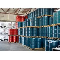 Wholesale High Performance Transparent Acrylic Resin / High Gloss Acrylic Water Resin from china suppliers