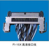 Wholesale High Speed JST FIX LVDS Wire Harness Cable Assembly For 3D Printer Notebook PC from china suppliers
