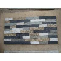 Wholesale Mixed Quartz Ledgestone Wall Panel (LY-045) from china suppliers