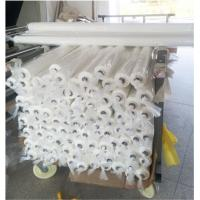 Wholesale 10GG flour milling nylon mesh/XX & XXX & GG Flour Mesh from china suppliers