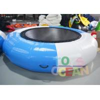 Wholesale Durable DIA3M Inflatable Aqua Platform Inflatable Water Trampoline For Adults from china suppliers
