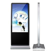 Buy cheap 50 Inch Online Video Stand Alone Digital Signage Advertising For Shopping Mall from wholesalers
