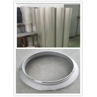 Buy cheap Tought & TensileNickel Mesh Rotary Textile Printing Screen 155M ISO from wholesalers
