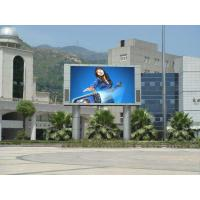 Wholesale High Definition  P10 Outdoor Video Wall LED Display for Advertising 7000cd / m² Brightness from china suppliers