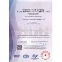 Jiaxing Layo Imp.& Exp.Group Co.,Ltd Certifications