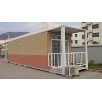 Wholesale Prefab Shipping Container Homes ,multi-functional  Modular Container Accommodation from china suppliers