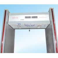 Wholesale Remote Control Multi Zone Walkthrough Metal Detector Used For Train Station from china suppliers