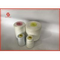 Wholesale Industrial Polyester Yarn 100% Spun Polyester Sewing Thread For Weaving , Knitting from china suppliers