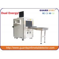 Wholesale Dual Energy X Ray Baggage Scanner , Luggage Screening machine with high speed from china suppliers