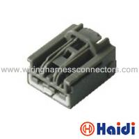 Wholesale Auto Waterproof Connector Female 2 Pole Sealed Automobile Connectors 7283-6458-40 from china suppliers