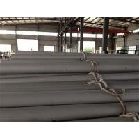 Wholesale S34700 347H 07Cr18Ni11Tb ASTM A312 Cold Drawn / Cold Rolled Steel Pipe from china suppliers