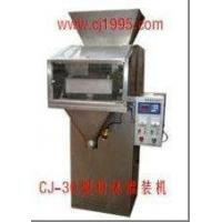 Buy cheap Quantitative Filling Machine Used for Washing Powder from wholesalers