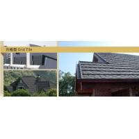 Quality Colorful Stone Coated Roofing Sheet,Traditional Chinese Discount Sun Stone Coated Metal Roof Tile for sale