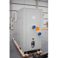 Wholesale Geothermal 77KW 20 Ton Heat Pump Condenser Unit With Fuzzy Control from china suppliers